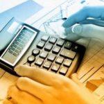 ¿Qué es el Sistema Financiero?