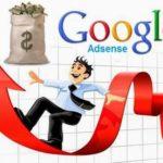 Cómo ganar más dinero con Google AdSense